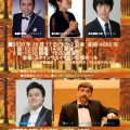 10月17日「パラアーツ de エールを!」@スタインウェイサロン松尾ホール